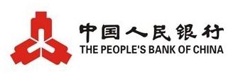 中国人民银行标-定稿.jpg
